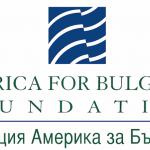 """ДЕБАТИ.бг и Фондация """"Америка за България"""""""
